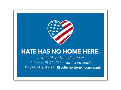"Hate Has No Home Here - Horizontal Poster 18"" x 12"" - Bulk Orders - Free Shipping"
