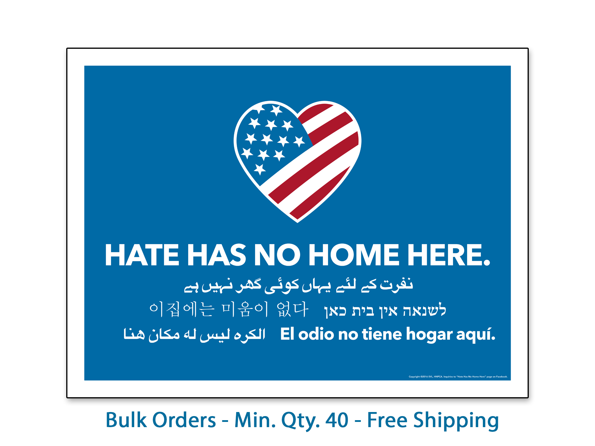 has no home here yard signs car refrigerator magnets