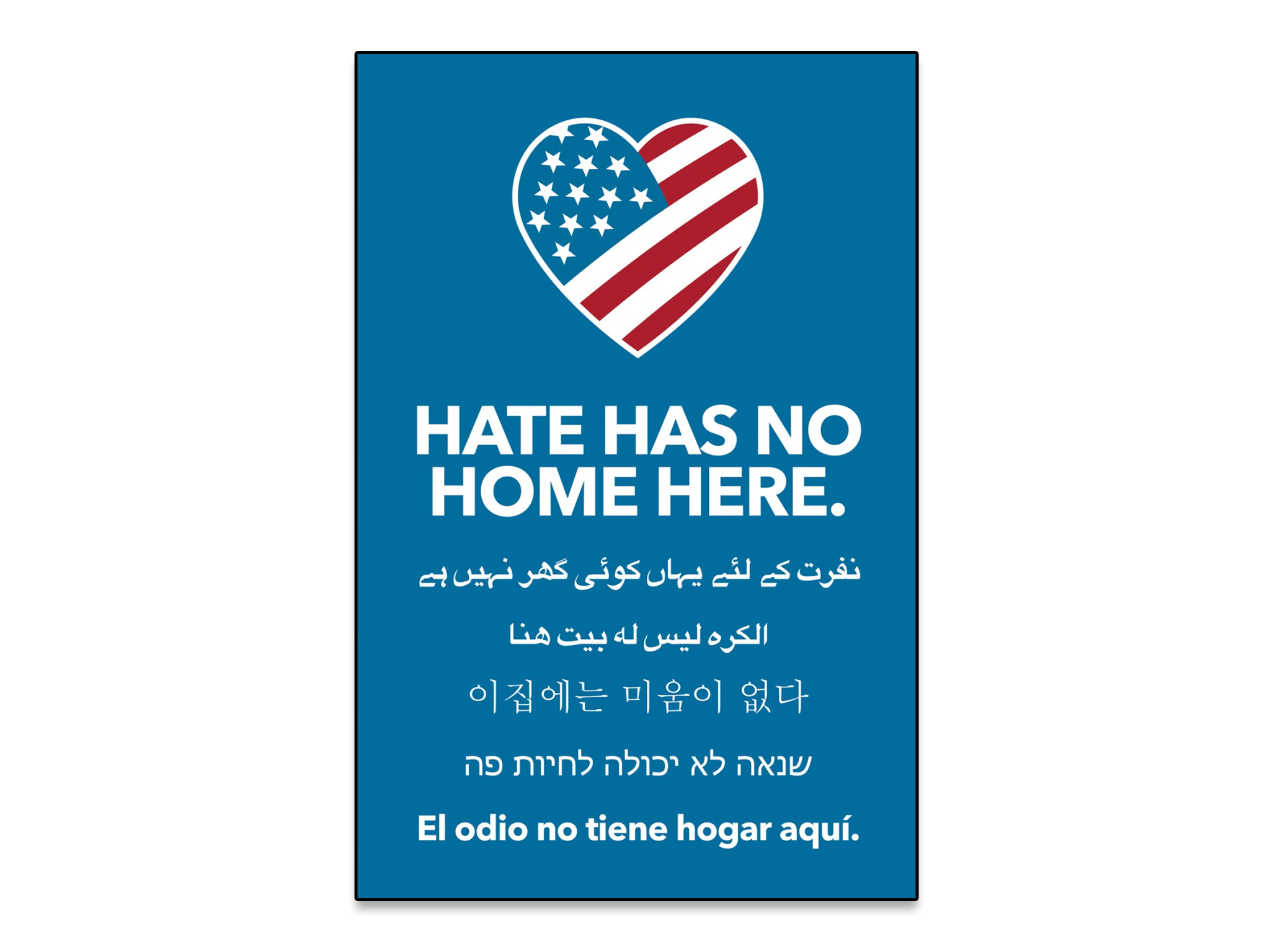 Hate Has No Home Here Yard Signs Car Refrigerator Magnets